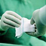 Műtéti kötszerek